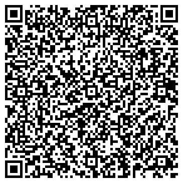"""QR-код с контактной информацией организации ТОО Туристское агентство """"Центр ТУР"""""""