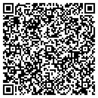 QR-код с контактной информацией организации LIMOCARS