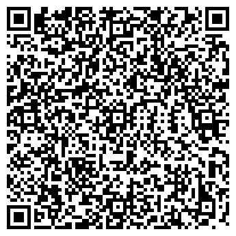 QR-код с контактной информацией организации СКАТ-ПРОКАТ