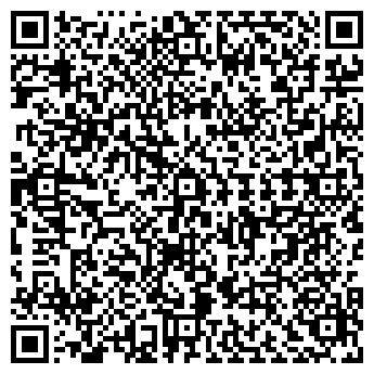 QR-код с контактной информацией организации АЛЬБАТРОС ТУР-НС ТОО