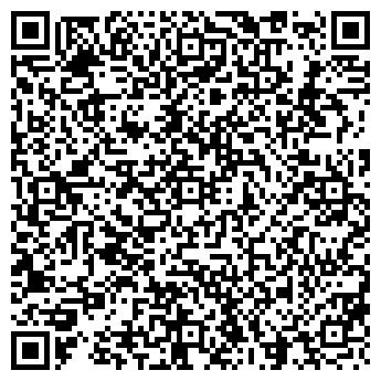 QR-код с контактной информацией организации ОСОБНЯК НЕЙДГАРТА