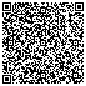 QR-код с контактной информацией организации КРЫЛЬЯ АРТ-АГЕНТСТВО