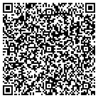 QR-код с контактной информацией организации ТОО Вэй Трэвел НС