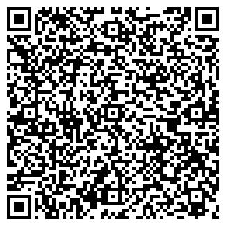 QR-код с контактной информацией организации АРТ-АЛЬЯНС