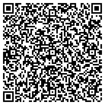 QR-код с контактной информацией организации ДИВЕРТИСМЕНТ СПБ