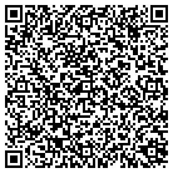 QR-код с контактной информацией организации ALESTA TOUR SERVICE