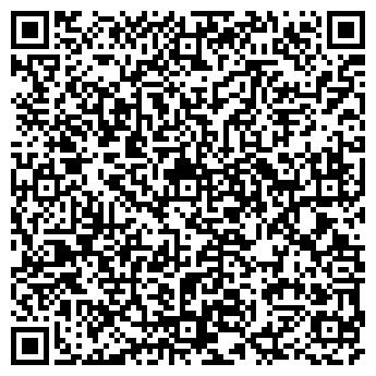 QR-код с контактной информацией организации ЛЕДЯНАЯ ПЛАНЕТА