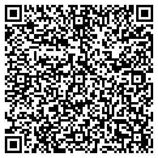 QR-код с контактной информацией организации КАЗТУР