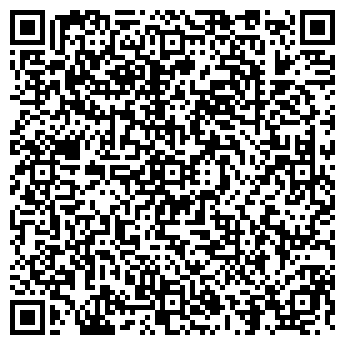 QR-код с контактной информацией организации МАГАЗИН ПРАЗДНИКОВ