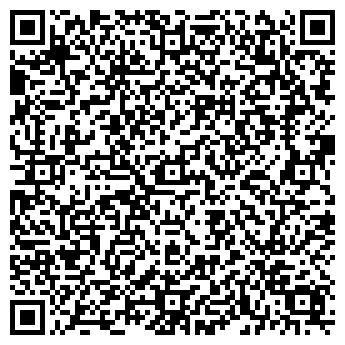 QR-код с контактной информацией организации МАРТШОУ