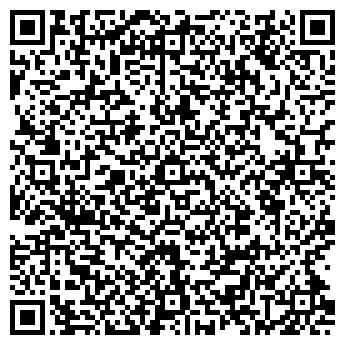 QR-код с контактной информацией организации МАСТЕР ШОУ