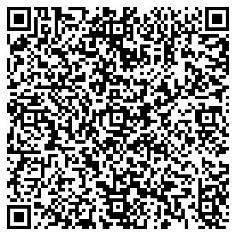 QR-код с контактной информацией организации НЕИЗВЕДАННЫЙ МИР