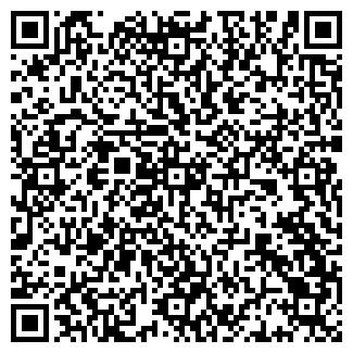 QR-код с контактной информацией организации ПЕТРУШКА