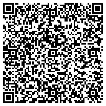 QR-код с контактной информацией организации ПОСЛЕДНИЙ ДВОРЕЦ
