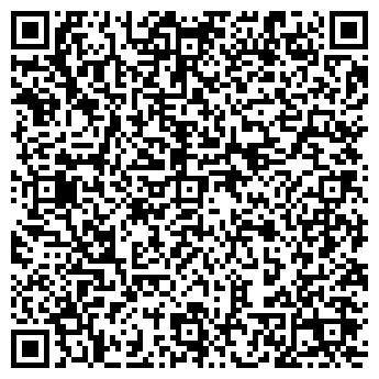 QR-код с контактной информацией организации ПРАЗДНИК & ПРАЗДНИК