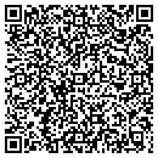 QR-код с контактной информацией организации РАЗДВАТРИ