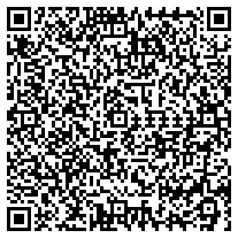 QR-код с контактной информацией организации РЕВЮ, ООО