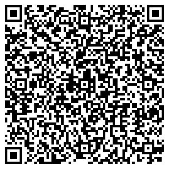 QR-код с контактной информацией организации РУССКИЙ КЕЙТРИНГ, ООО