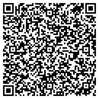 QR-код с контактной информацией организации ФОКС МАЖОР