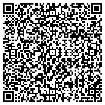 QR-код с контактной информацией организации ЧЕТВЕРТОЕ АПРЕЛЯ