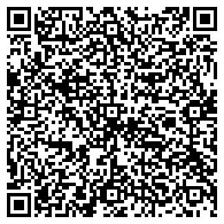 QR-код с контактной информацией организации BRAVO