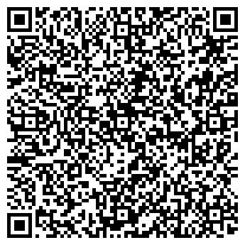 QR-код с контактной информацией организации PIZZAPRESS