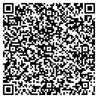 QR-код с контактной информацией организации ИТАЛИЯ