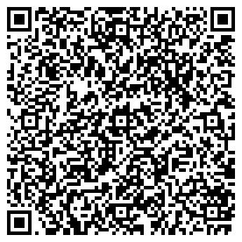 QR-код с контактной информацией организации СВАДЕБНАЯ ЖЕМЧУЖИНА, ООО