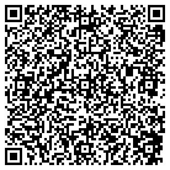 QR-код с контактной информацией организации АДАСТУДИЯ, ООО
