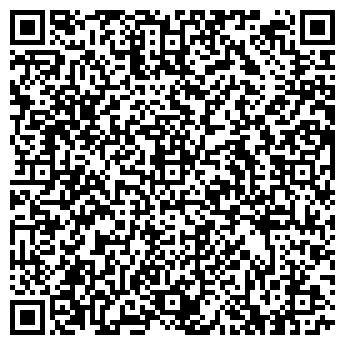 QR-код с контактной информацией организации КИНОСТУДИЯ СТ