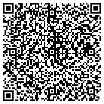 QR-код с контактной информацией организации АНСТАР ФИЛЬМ