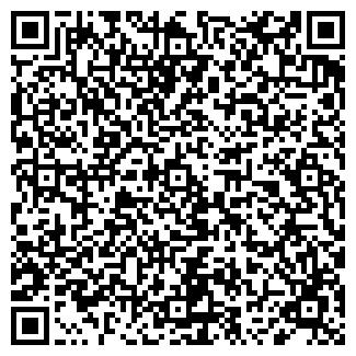 QR-код с контактной информацией организации АРТ-СИТИ