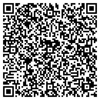QR-код с контактной информацией организации А-ВИДЕО