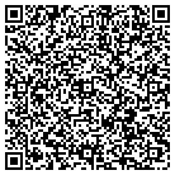 QR-код с контактной информацией организации КОМ-СТУДИО, ООО