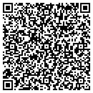 QR-код с контактной информацией организации ЛЮБОЕ ВИДЕО
