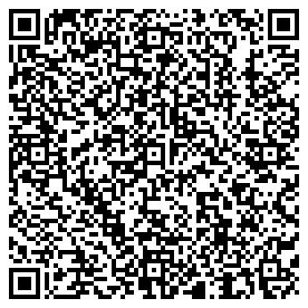 QR-код с контактной информацией организации 1-АЯ ЦИФРОВАЯ СТУДИЯ