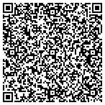 QR-код с контактной информацией организации FORWARD КРЕАТИВНОЕ АГЕНТСТВО