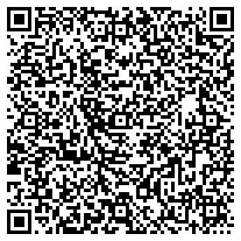 QR-код с контактной информацией организации ЗАО ПОЗИТИВ TВ СТУДИЯ