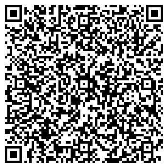 QR-код с контактной информацией организации СТУДИЯ ПАНОРАМА, ООО