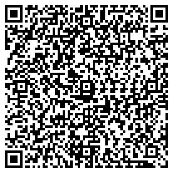 QR-код с контактной информацией организации ТЕНДРА, ООО