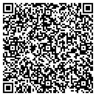 QR-код с контактной информацией организации АЗАМАТЪ