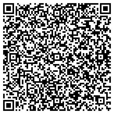 QR-код с контактной информацией организации АРТ-СТАЙЛ ПРОФЕССИОНАЛЬНАЯ ФОТОСТУДИЯ