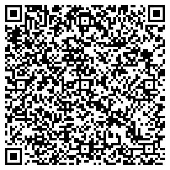 QR-код с контактной информацией организации БАРС АРТ-СТУДИЯ
