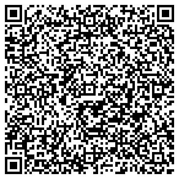 QR-код с контактной информацией организации ВОССТАНИЯ-1 ЦИФРОВАЯ ФОТОСТУДИЯ