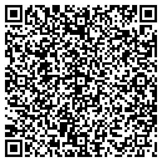 QR-код с контактной информацией организации ГЕРИКА