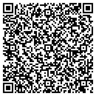 QR-код с контактной информацией организации МАКСИЛАБ