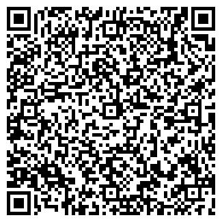 QR-код с контактной информацией организации МИЛК СТУДИО