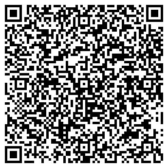 QR-код с контактной информацией организации МИСТЕР ИКС, ООО