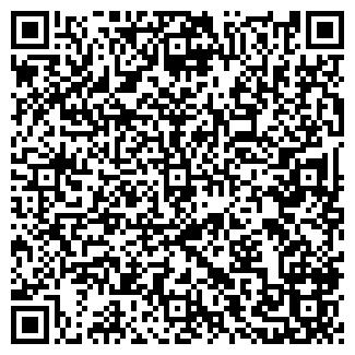 QR-код с контактной информацией организации ПРОФОТИК