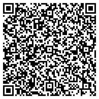 QR-код с контактной информацией организации МЕРКУР АВТОЦЕНТР